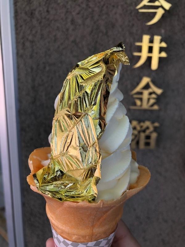 金箔アイス