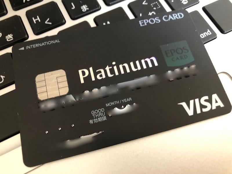 海外旅行保険クレジットカード