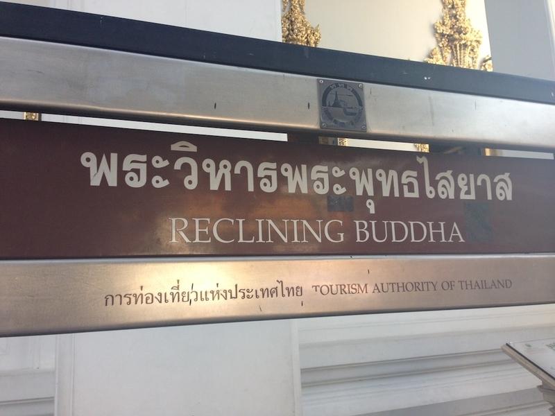 ワットポー(Wat Pho)