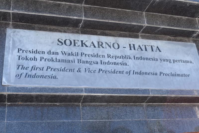 スラバヤ観光